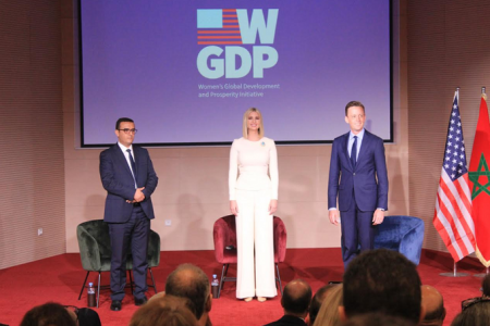 What Ivanka Wore to the Palais de Congres Event